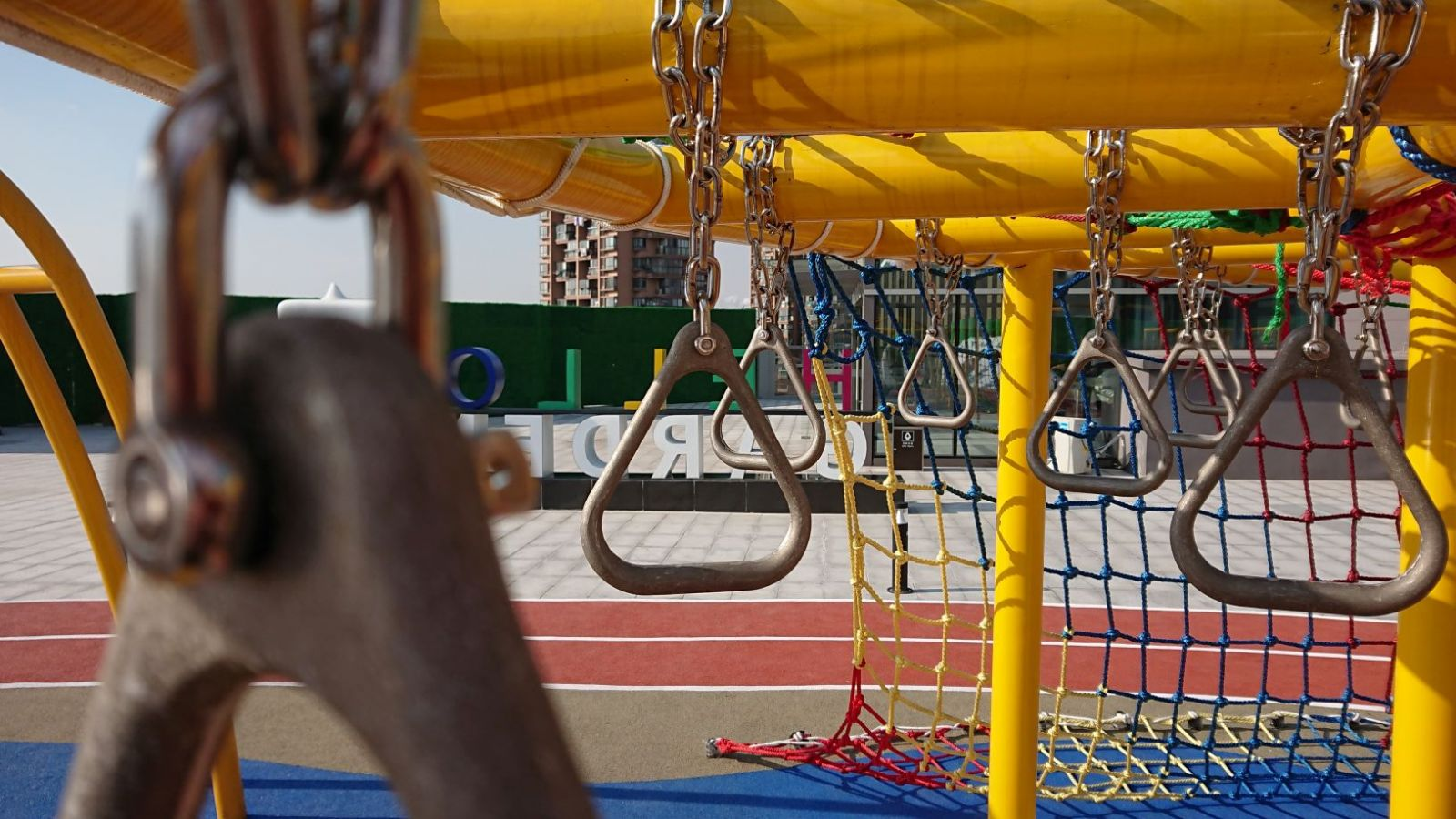Playground Safety Audit