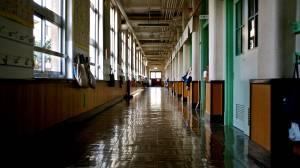Avaliação de risco na escola