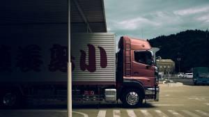 Supply Chain Management Checklist
